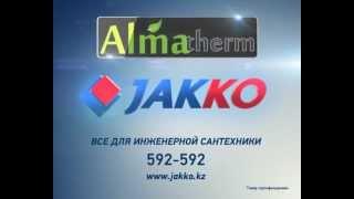 ЖАККО - полипропиленовые трубы и фитинги(ЖАККО - полипропиленовые трубы и фитинги для инженерных систем водоснабжения, и отопления., 2012-09-04T04:13:58.000Z)