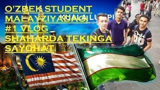 O ZBEK UZBEK STUDENTI MALAYZIYADA 1 VLOG