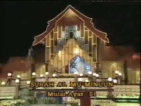 Hajjah Siti Aminah Awang Johan Qariah Tilawah Al Quran 1997
