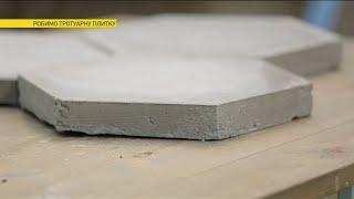 Как сделать тротуарную плитку дома | Ранок з Україною(, 2016-07-13T12:38:53.000Z)