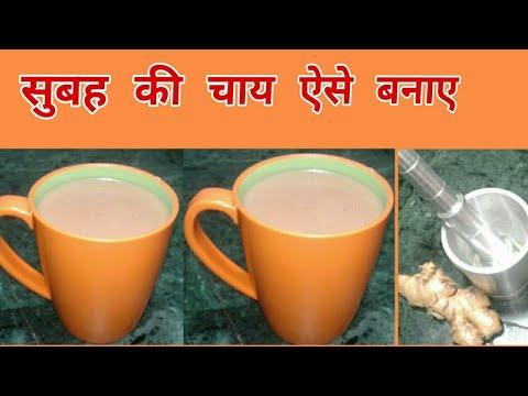 Tea Recipe in Hindi || Tea Recipe for Beginners in hindi ||sana's Rasoi