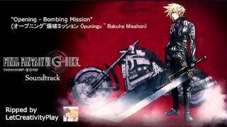 FF7 G-Bike Soundtrack: Opening - Bombing Mission