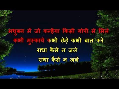 Radha Kaise Na Jale - Karaoke - Lagaon - Udit Narayan