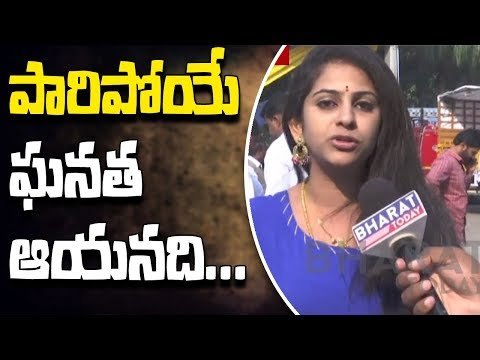 LIVE UPDATES FROM DELHI || CM Chandrababu Padayatra || Yamini Sadineni | Bharat Today