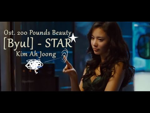 Kim Ah Joong - Byul (STAR) Ost. 200 Pounds Beauty + Lyric