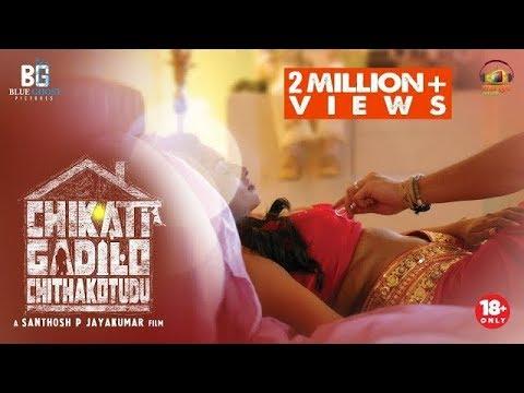 CHIKATI GADILO CHITHAKOTUDU - Official Teaser   Adith   Santhosh P Jayakumar   Mango Music