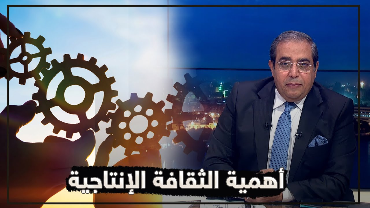 95 مليون جهاز موبايل يستخدموا في مصر     مع الخلاص من النظام يمكن أن يتحول الشعب لطاقة إنتاجية كبيرة