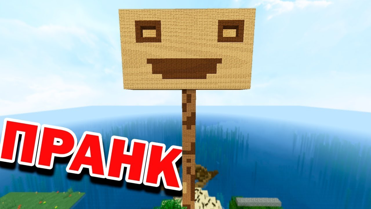 Download ГОЛЯМА ТАБЕЛКА ЗА ZNAKA (ПРАНК)   Minecraft The Pact SMP S5E22