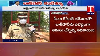 Hyderabad CP Anjani kumar Speaks About Lockdown Situations  Tnews Telugu