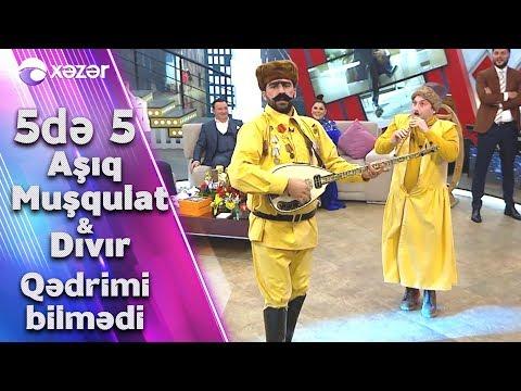 Aşıq Muşqulat & Dıvır - Qədrimi Bilmədi
