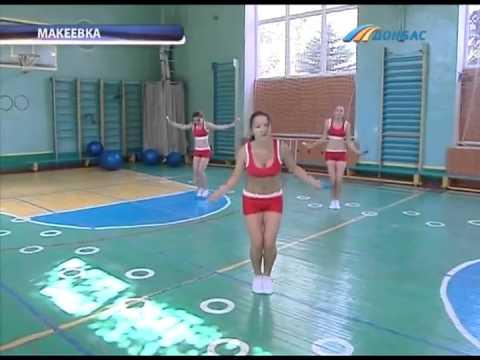 ТК Донбасс - Школьницы хотят побить рекорд по прыжкам через скакалку