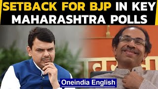 Maharashtra polls: Setback for BJP, wins only 1 seat while Maha Vikas Aghadi wins 4 | Oneindia News