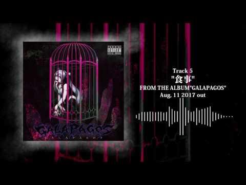 鬱P (Utsu-P) - GALAPAGOS [Album Trailer]