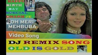 O Meri Mehbooba Tujhe Jana | Dharam Veer | Dholki Hard Mix | Superhit Romatics Song | dharmendra |