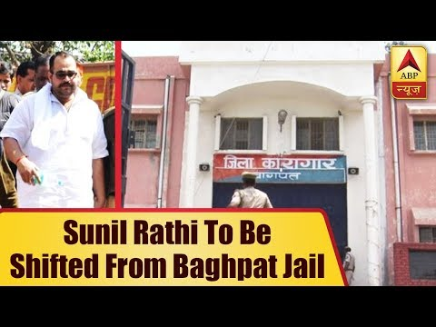 Don Munna Bajrangi's Murder Accused Gangster Sunil Rathi To Be Shifted From Baghpat Jail   ABP News