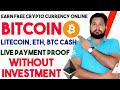 Two Bitcoin Earning Sites 2020  Daily Earn 0.0001 Btc ...