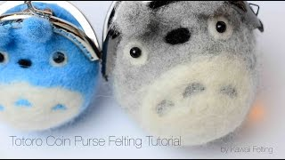 How to make a Totoro Coin Purse - Wet Felting Tutorial In this vide...