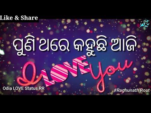 💔I Miss You💔Odia heartbroken sad emotional Romantic shayeri WhatsApp status video,odia status RR,