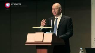 видео Управление государственными финансами