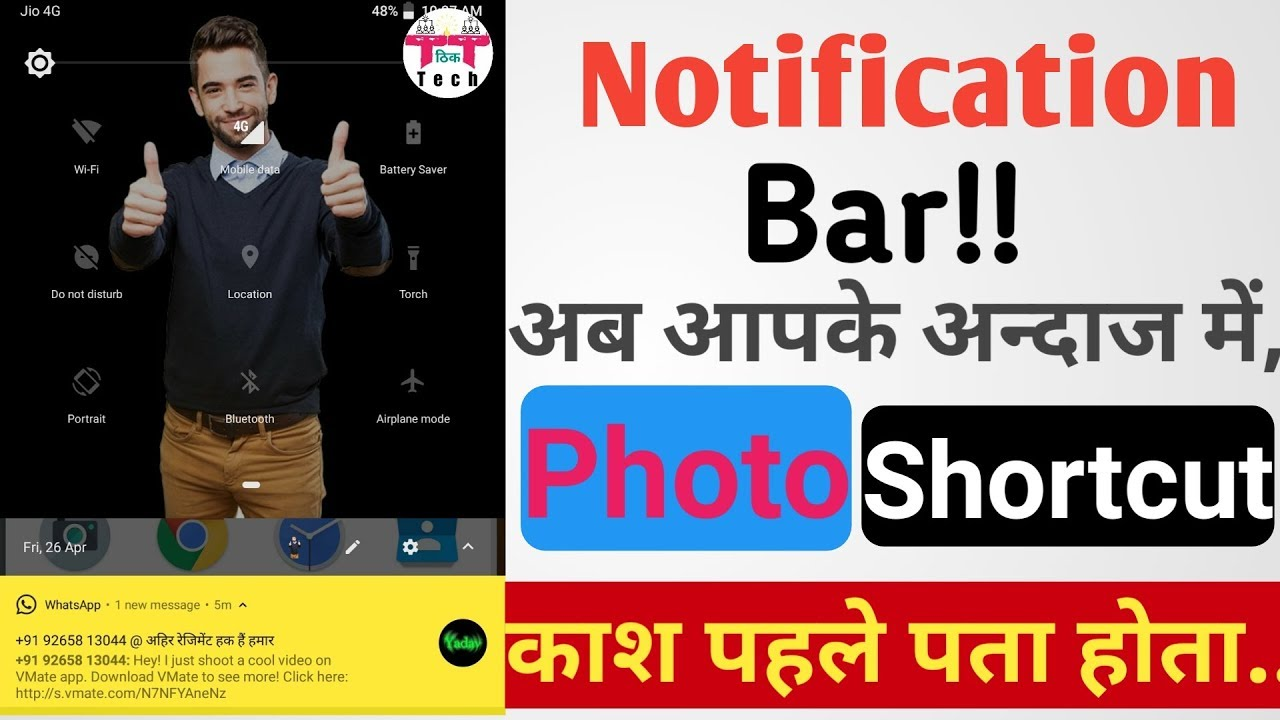 Download How to add photo in notification bar || notification bar me photo kaise lagaye || trick 2019