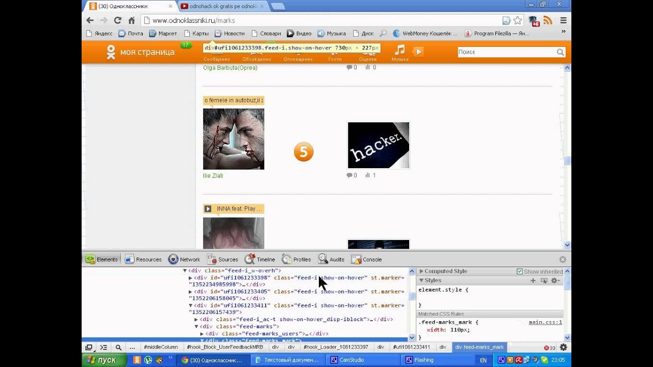 How to put marks in Odnoklassniki How to remove the rating in Classmates
