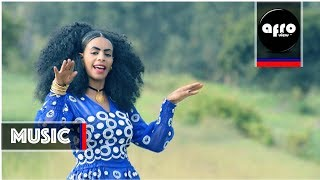 "AFROVIEW - Semhar Tewelde ""HABENEY""ሓበነይ – New Eritrean Music 2018"