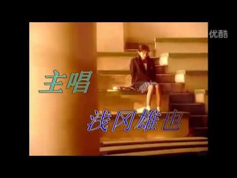 龍珠GT主題曲真人版 漸漸被你吸引 - YouTube