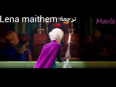 فيلم فروزن كامل مترجم للعربية