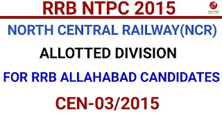 DIVISION ALLOTTED TO RRB ALLAHABAD CANDIDATES   RRB NTPC 2015 2017 Video