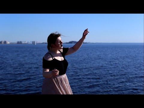 ЯАVЬ - Вылечи мою любовь, Елка - Вот это да, Море внутри (mash-up cover by Lina Lee)