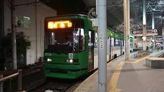 広島電鉄3950形3953号『Green Liner』広電西広島発車