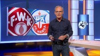 Würzburger Kickers gegen Hansa Rostock - 35. Spieltag 15/16 - Sportschau