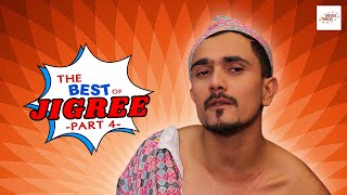 Best Of Jigree (Kumar Kattel)   Part 4   Comedy Video   Bhadragol