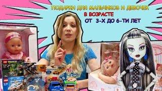 видео Игрушки для девочек до 7 лет