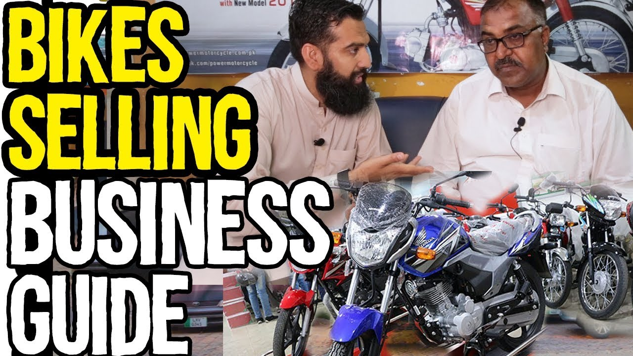 How To Start Bikes Business in Pakistan   Azad Chaiwala Show