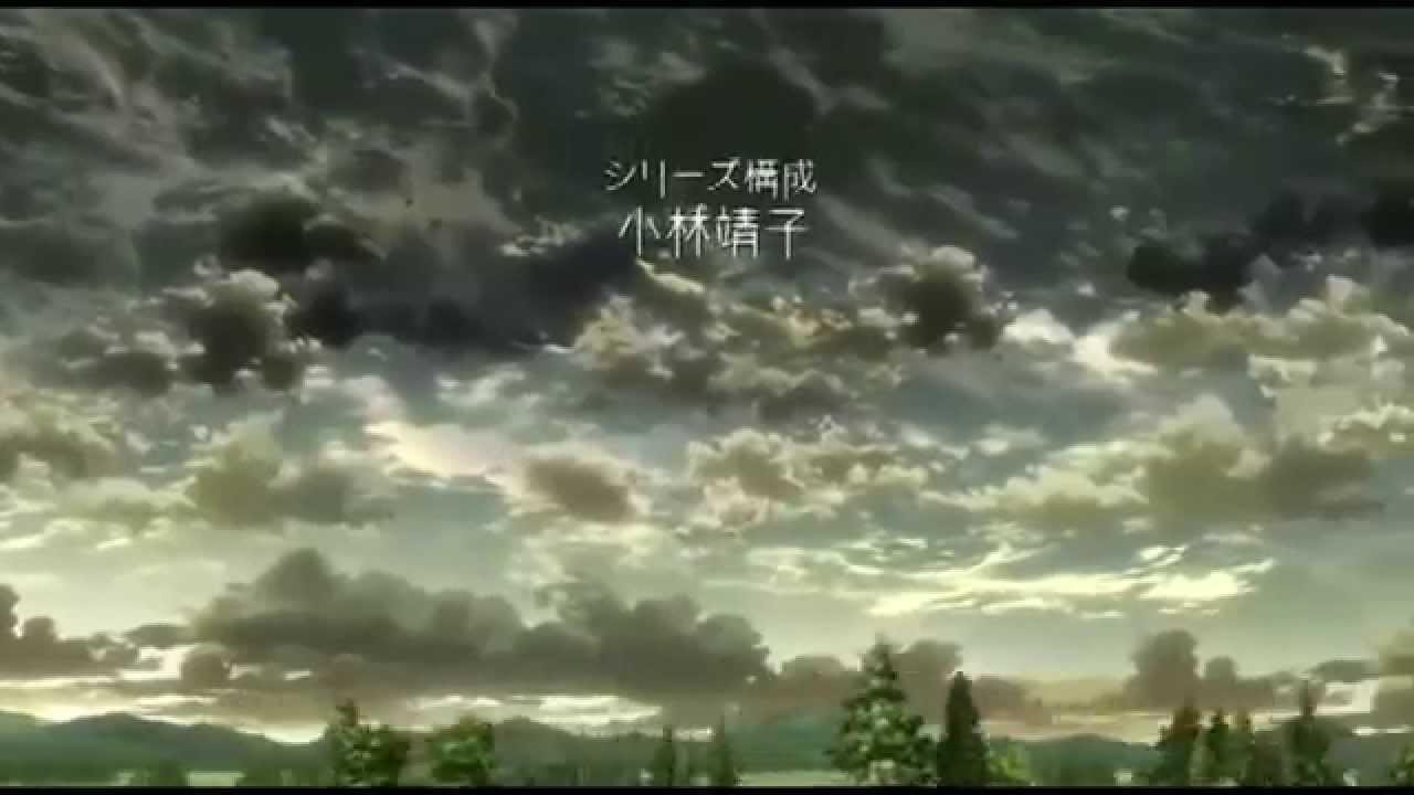 Attack On Titan Opening 2 - HD - English Subtitles ...