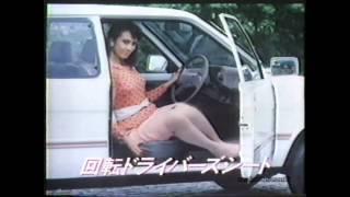 自動車CM集(補完分)スバル&スズキ編
