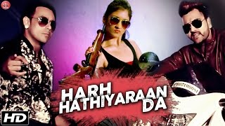 Latest Punjabi Songs 2016 - Harh Hathiyaraan Da - Ricky R Feat. Bhinda Aujla - Full HD Video
