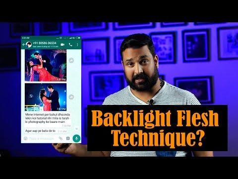 Backlight Flash Technique