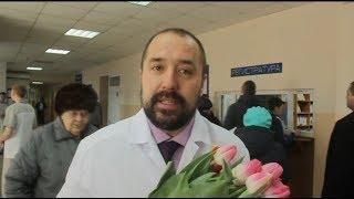 Доктора Уссурийска устроили сюрприз для пациентов в честь 8 марта!