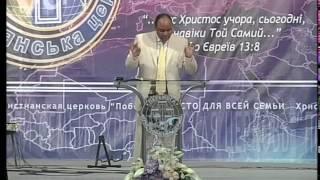 Как вернуть свою жизнь в глубокое посвящение Богу // ГЕНРИ МАДАВА