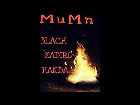 MuMn - 3lach Kadiro Hakda (Audio Officiel) 2018 مومن - علاش كديرو هكدا