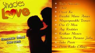 Top 10 Best Bengali love songs - Shades of Love -  Valentine