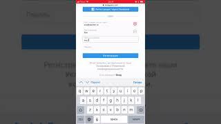 как создать несколько аккаунтов в инстаграм используя одну Яндекс почту