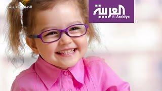 صباح العربية : كيف تختار النظارة الأنسب لطفلك ؟