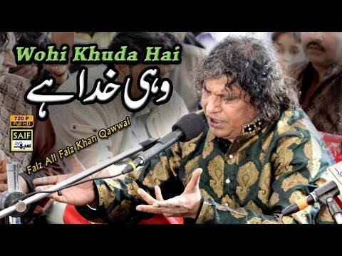 Wohi Khuda Hai - Faiz Ali Faiz Qawwal - Jashan e Noroz Choha Khalsa
