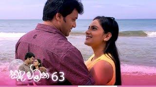 Sanda Wimana | Episode 63 - (2020-05-06) | ITN Thumbnail