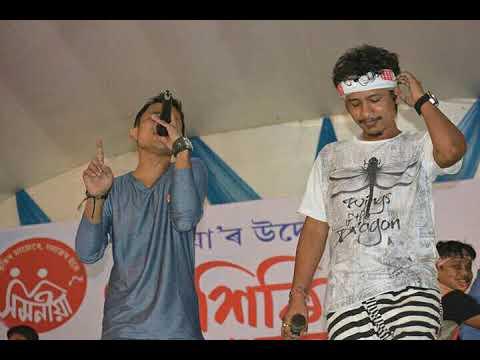 Hatot ati koloh loi- Song by Achurjya Da... (Karaoke cover by Bhupen Saikia)