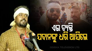 Journalist Sent To Extradite Rakeshwar Singh Narrates His Release