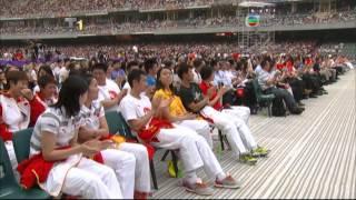 TVB 翡翠台 2012奧運金牌精英大匯演 (720p)